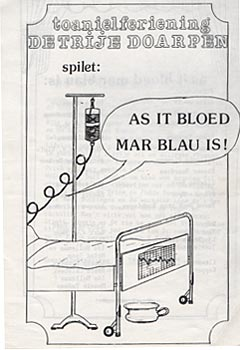 flyer as it bloed mar blau is